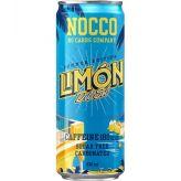 Nocco BCAA