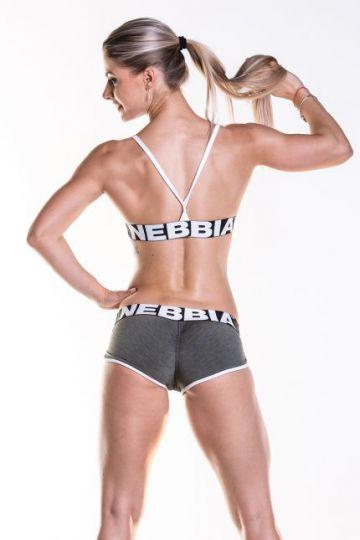 NEBBIA Fitness šortky 266 - Khaki