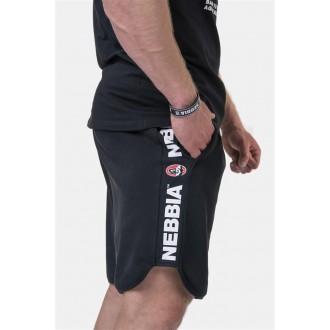 Nebbia Legend-approved šortky 195 - Čierne
